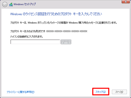 windows10_clean_install_01_png_pagespeed_ce_30qoKt2FhH.png
